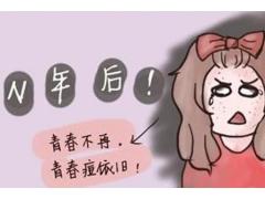 上海激光去痘印一次多少钱,有风险吗