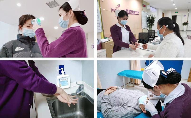 武汉|美莱向武汉捐赠首批医疗物资,众志成城