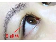 纹眼线需要多少钱,效果自然吗