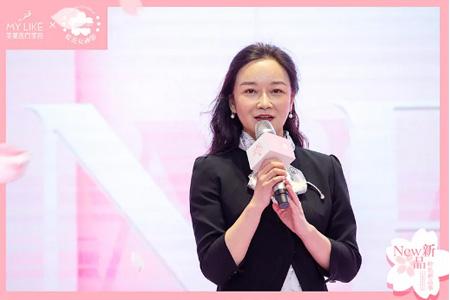 上海美莱2020春夏新品发布会,8大新品等你