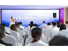 上海美莱整形六大技术院长荣誉任命