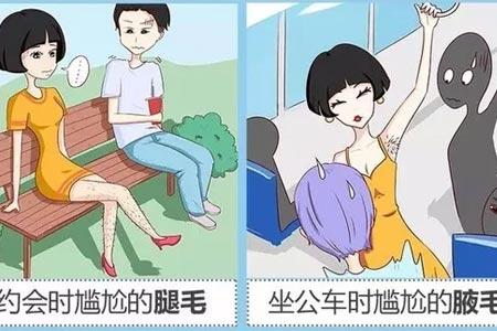 上海做冰点激光脱腋毛注意事项有哪些