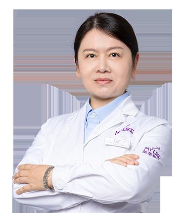 美莱医师庞莹